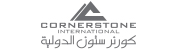 Stone International Kuwait
