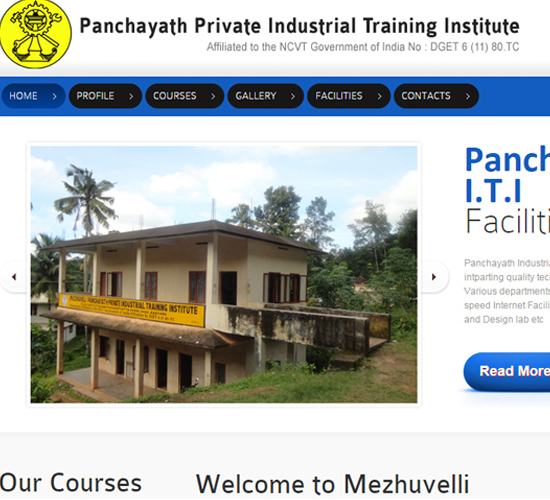 Panchayat Industrial Training Institute Pathanamthitta